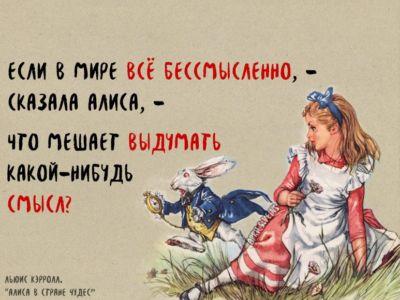 Добрые цитаты из любимых сказок
